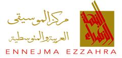 النشاط العلمي : مركز الموسيقى العربية والمتوسطية، النجمة الزهراء