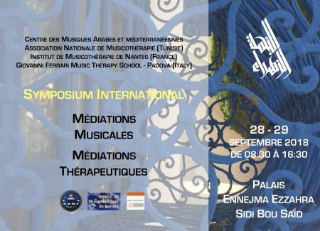 Médiations musicales et thérapeutiques
