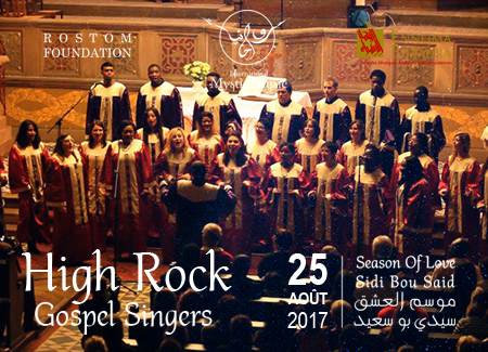 HIGH ROCK GOSPEL SINGERS