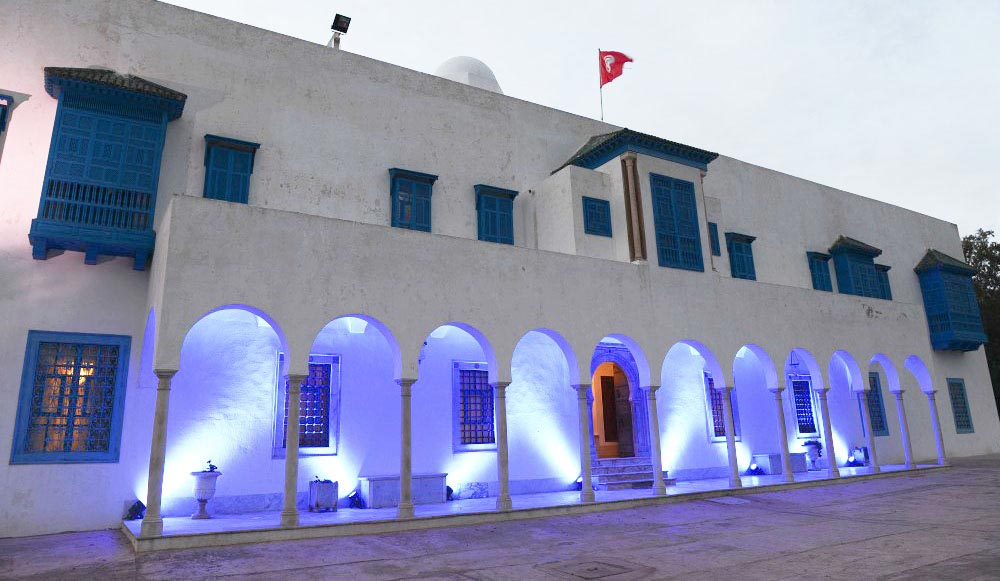 The Centre for Arab and Mediterranean Music